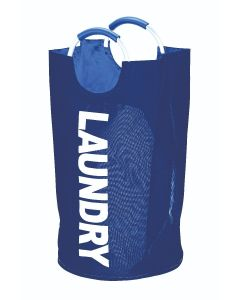 Καλάθι Απλύτων Υφασμάτινο Laundry Μπλε με λαβές Αλουμινίου  Ecocasa 02-4118
