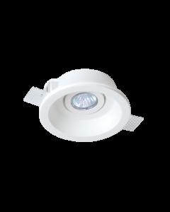 Σποτ Οροφής  Χωνευτό Στρογγυλό Adjustable Ø15,5 εκ. Γύψινο Λευκό Viokef Jack  4081000