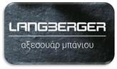 Αξεσουάρ Langberger